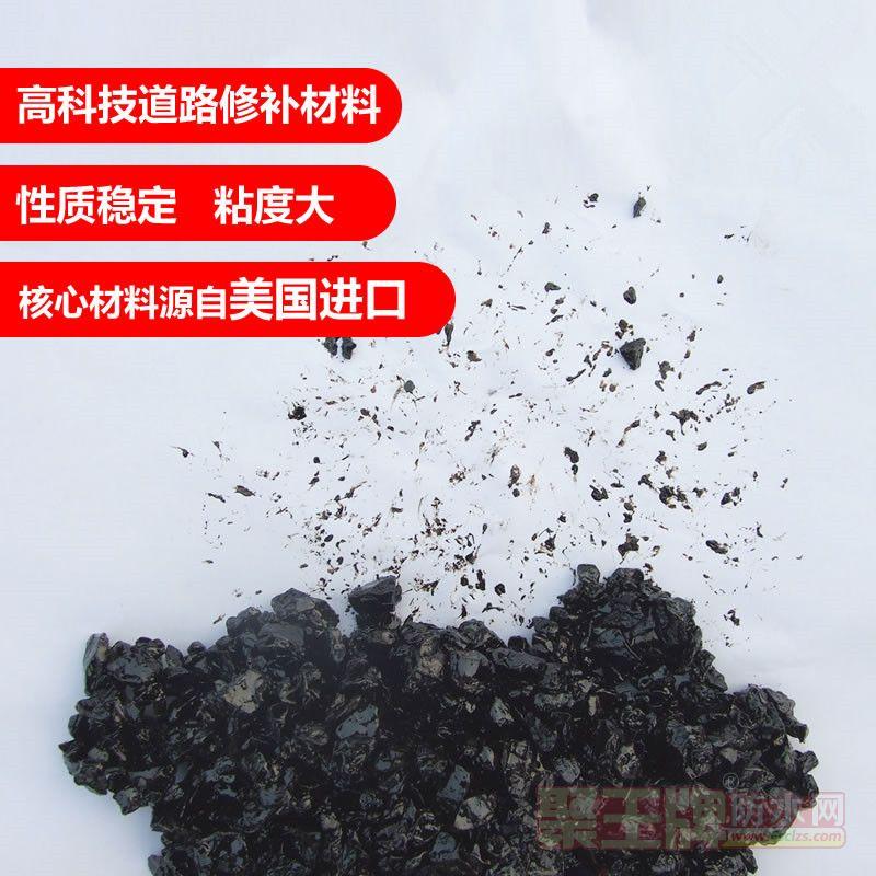 福建漳平市百丰鑫沥青冷补料的使用方法及注 产品图片