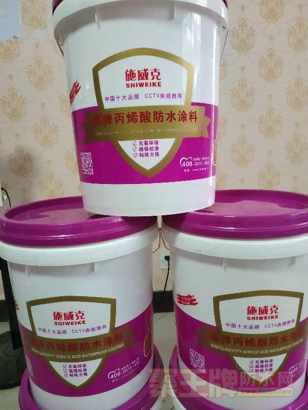 丙烯酸防水涂料 彩钢瓦防水 金属防水涂料