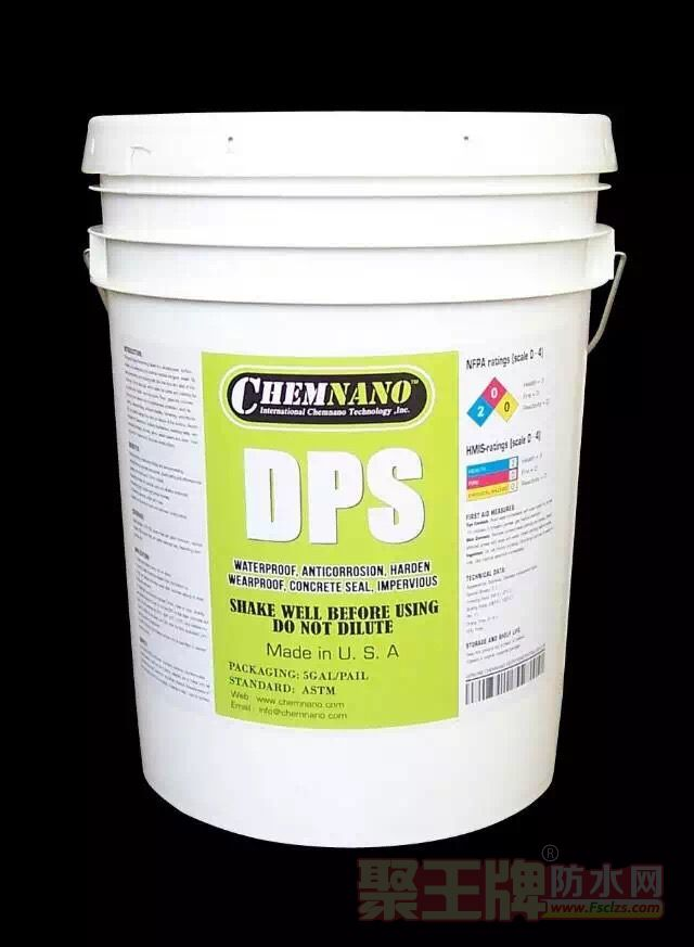 DPS永凝液 水性渗透结晶防水剂 产品图片
