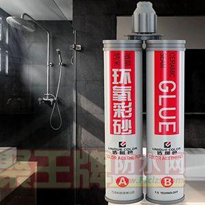 点击查看瓶装环氧彩砂美缝剂十大品牌砖属色招商加盟详细说明