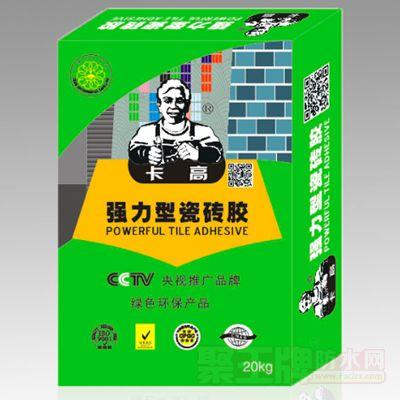 强力型瓷砖胶-新包装(干粉)