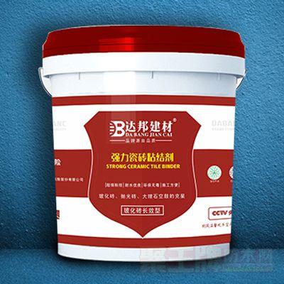 点击查看强力瓷砖粘结剂(玻化砖长效型)详细说明