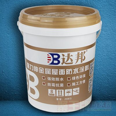 强力伸金属屋面防水涂料