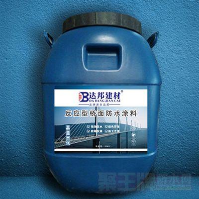 反应型桥面防水涂料