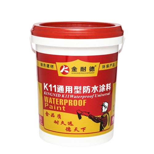 点击查看防水补漏材料|广东金耐德防水品牌K11通用型防水涂料详细说明
