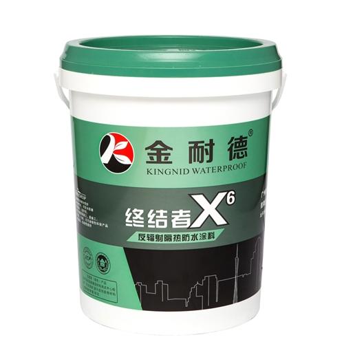 防水补漏材料|广东金耐德防水品牌 终结者X6反辐射隔热涂料