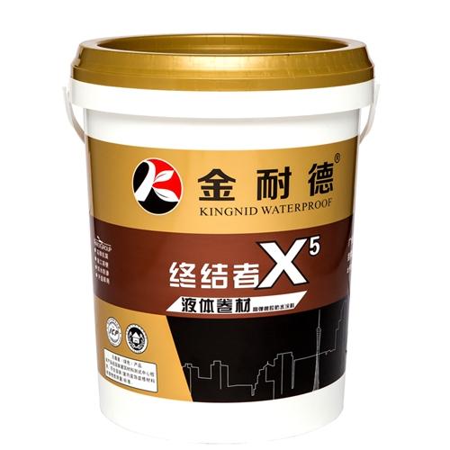 防水补漏材料|广东金耐德防水品牌终结者X5液体卷材高弹涂料详细说明
