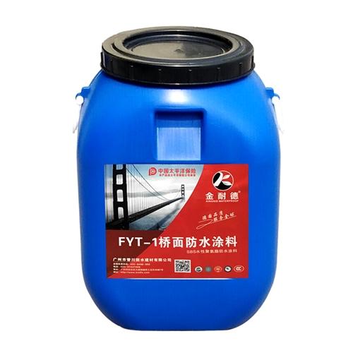 点击查看防水补漏材料|广东金耐德防水品牌FYT-1桥面防水涂料详细说明