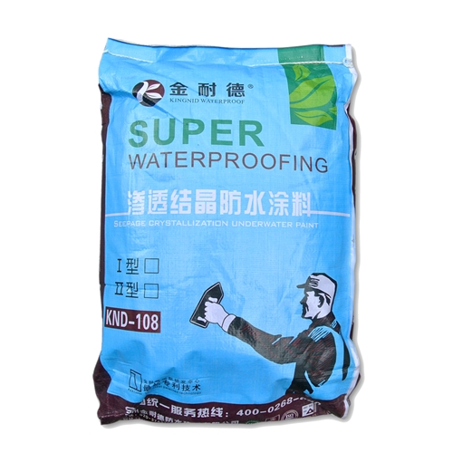 防水补漏材料|广东金耐德防水品牌 水泥基渗透结晶防水涂料