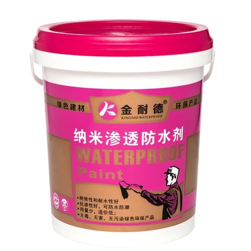 防水补漏材料|广东金耐德防水品牌纳米渗透防水剂详细说明