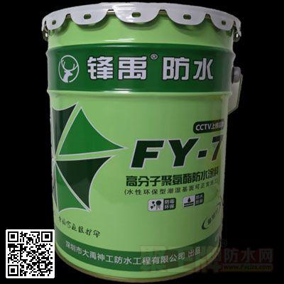 911聚氨酯防水涂料 产品图片