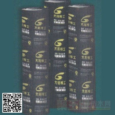 FY-SBSAPP改性沥青防水卷材