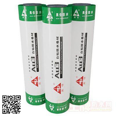 点击查看AU3自粘聚合物改性沥青防水卷材详细说明