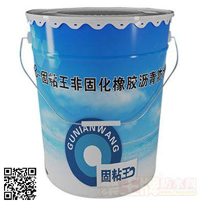 AU3非固化橡胶沥青防水涂料