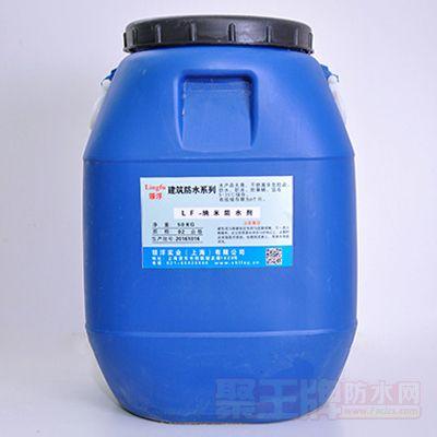 纳米有机硅防水剂