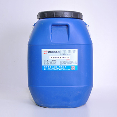 弹性防水乳液Lf-936