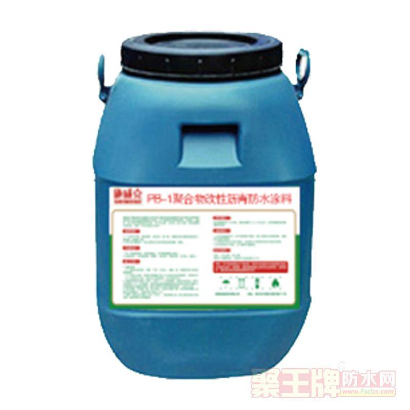 郑州市PB-1聚合物改性沥青防水涂料