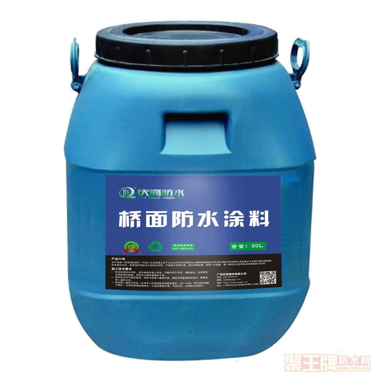 广州防水十大品牌之一厂家直销桥面防水