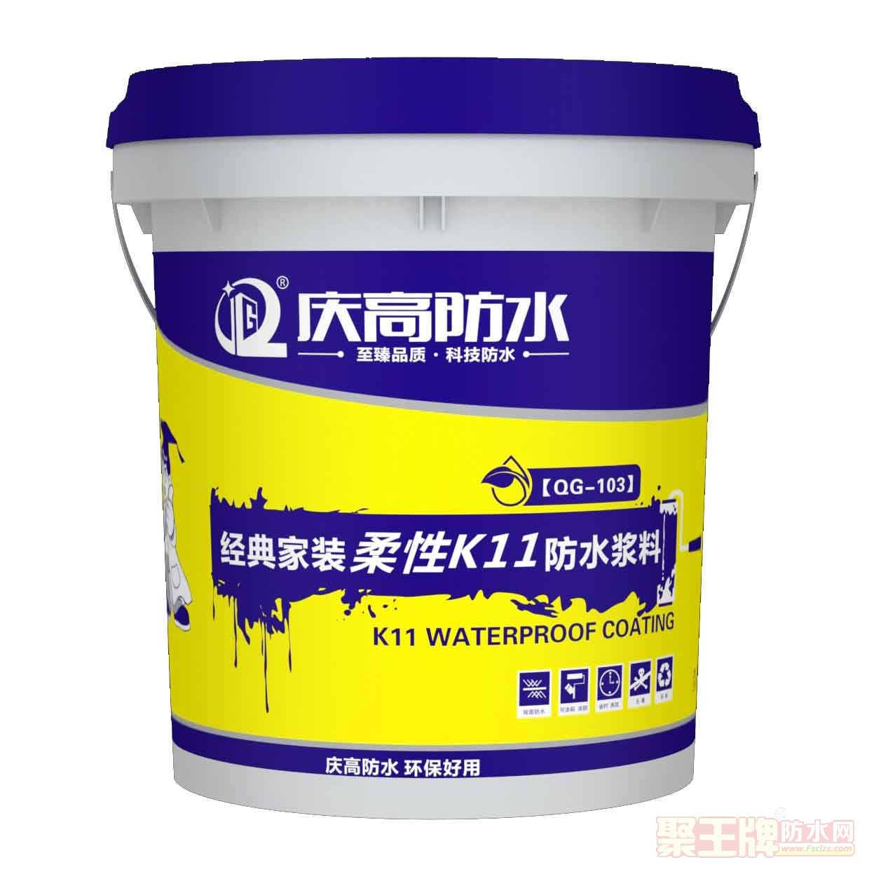广州防水十大品牌之一厂家直销家装防水材料
