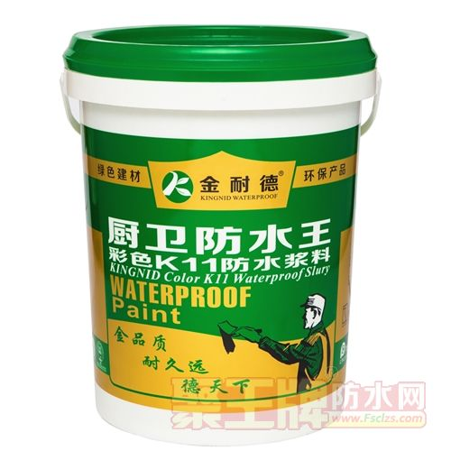 K11蓝色高弹柔韧厨卫防水王涂料|广东金耐德防水品牌