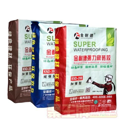 强力瓷砖胶|广州金耐德防水品牌详细说明