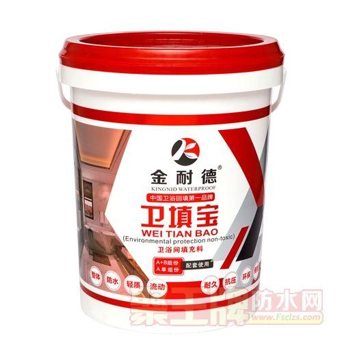 点击查看卫生间回填材料卫填宝|广州金耐德防水品牌详细说明