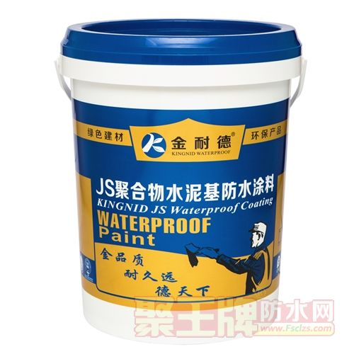 JS聚合物水泥基防水涂料(单组分)