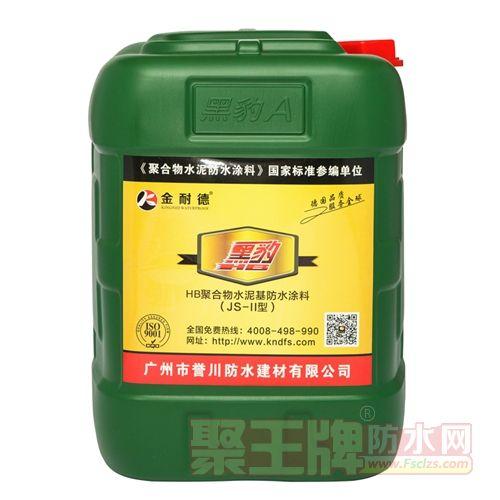 黑豹HB聚合物水泥基防水涂料