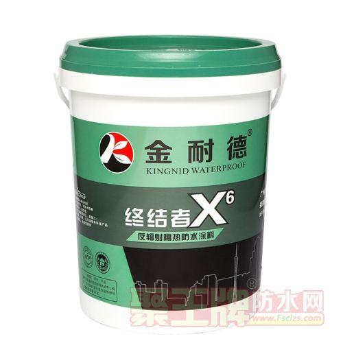 点击查看终结者X6(反辐射隔热)防水涂料详细说明