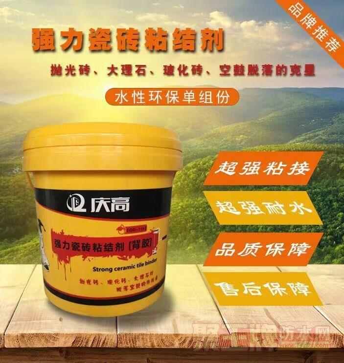 广州庆高瓷砖粘结剂生产厂家