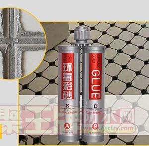点击查看方高砖属色改性环氧彩砂美缝剂一砖一色专属详细说明