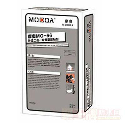 MO-66 外墙二合一专用型胶粘剂