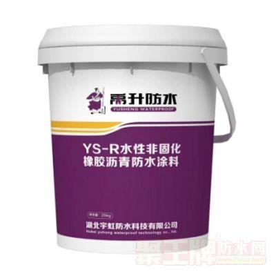 点击查看YS-R水性非固化橡胶沥青防水涂料详细说明