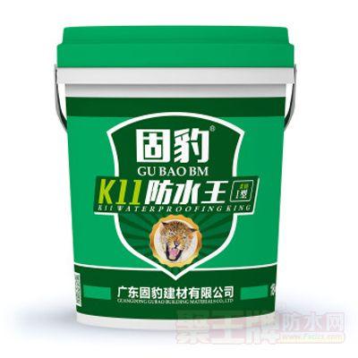 K11防水王 柔韧Ⅰ型-18kg