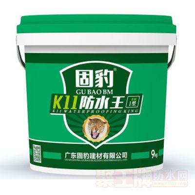 K11防水王 柔韧Ⅰ型-9kg