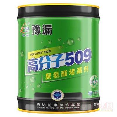 点击查看高分子509聚氨酯防水涂料详细说明