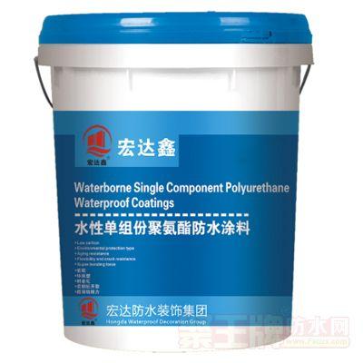 水性单组份聚氨酯防水涂料