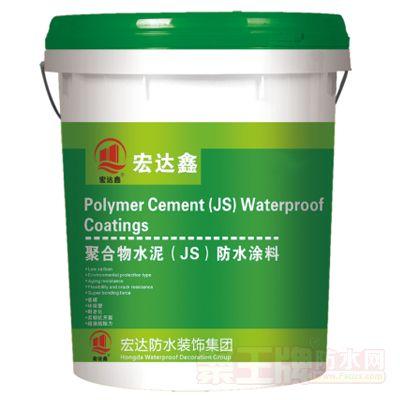 宏鑫达聚合物水泥(JS)防水涂料