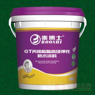 GT丙烯酸高级弹性防水涂料详细说明