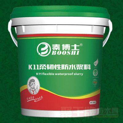 点击查看K11柔韧性防水涂料详细说明