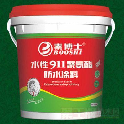 911水性聚氨酯防水涂料