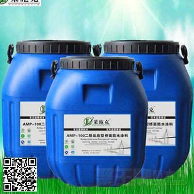 AMP-100二阶反应型桥面防水粘接剂