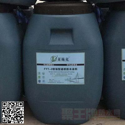 点击查看fyt-2聚合物改性沥青桥面防水涂料详细说明
