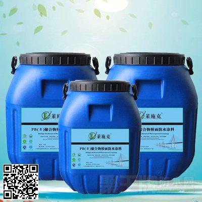 点击查看PB型聚合物改性沥青防水涂料、桥面防水专用材料详细说明