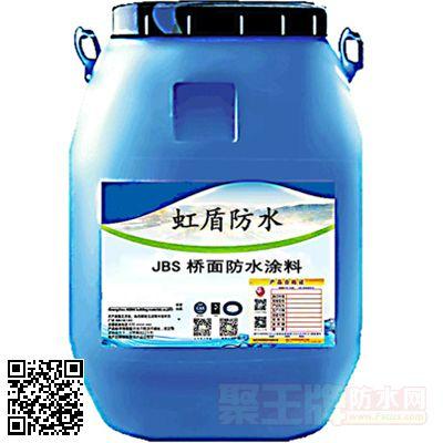 JBS环氧型桥面防水涂料