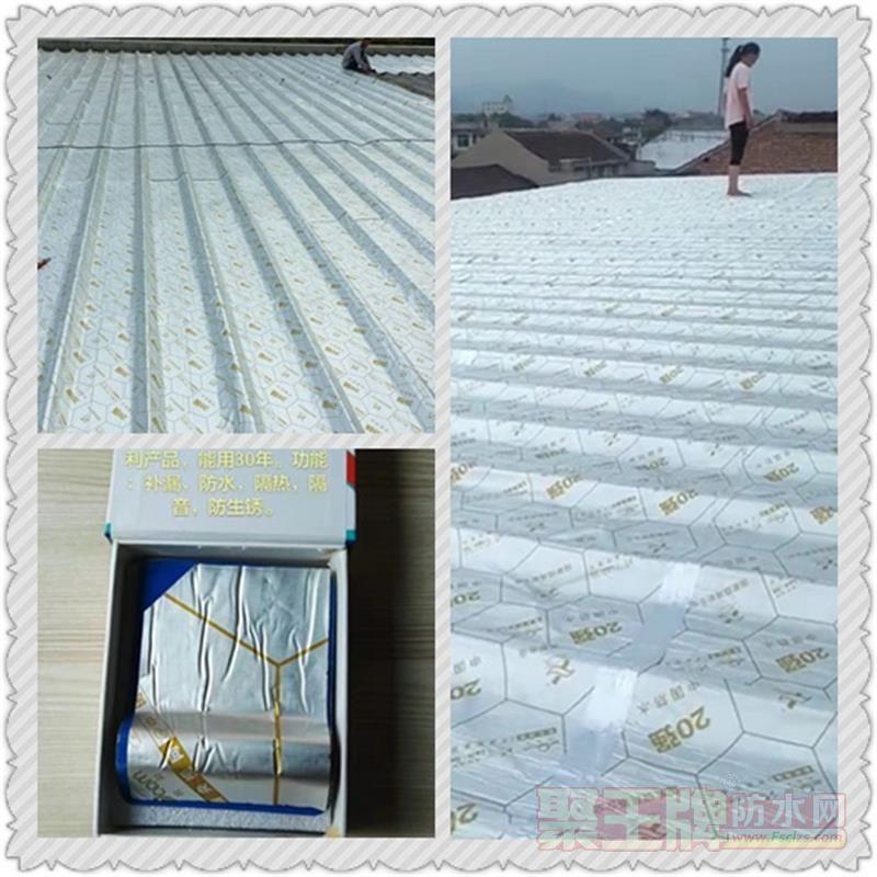 专业彩钢厂房屋面防水翻新维修