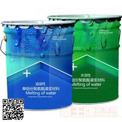 新型聚氨脂灌浆材料