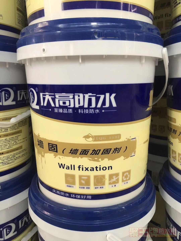 黄墙固生产厂家