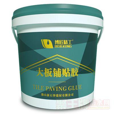 超固型液体瓷砖胶详细说明