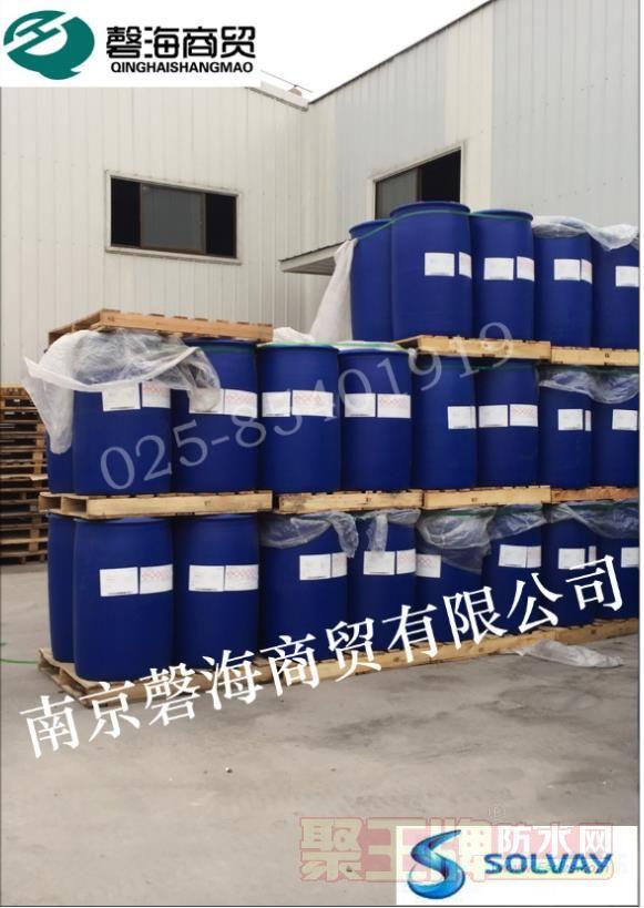 瓦克净味耐水多功能助剂 BS168